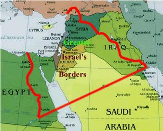 Full Israel
